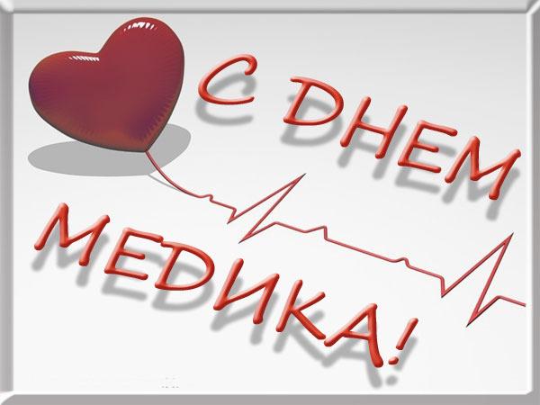 http://clinicaltrial.ru/bitrix/medicalday4.jpg